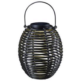 Kenroy Lighting 60530RAT Coil - LED Solar Lantern